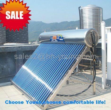 远能一体非承压真空管太阳能热水器 1