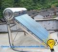 远能一体非承压真空管太阳能热水器 2