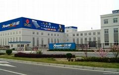 浙江远能新能源有限公司