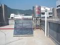 远能一体非承压真空管太阳能热水器 4