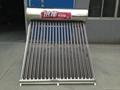远能一体非承压真空管太阳能热水器 5