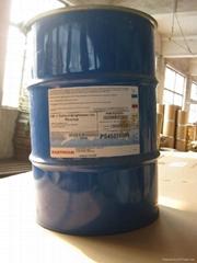 供應美國伊士曼增白劑OB-1