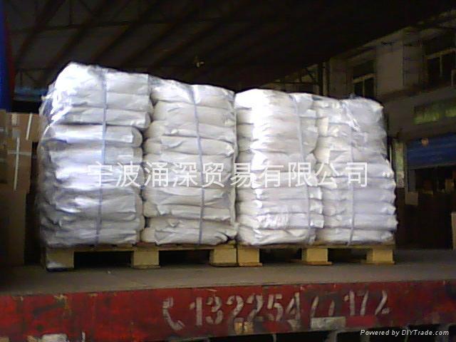 H95乳膠制品用乳化劑 1