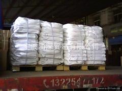 H95乳胶制品用乳化剂