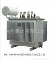 油枕式油浸变压器 1