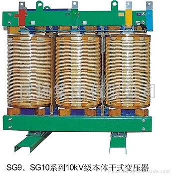环保型干式变压器 1