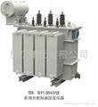 S9,S11-35KV系列油浸