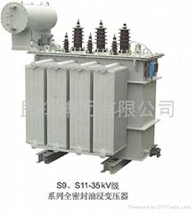 S9, S11-35KV series of oil-immersed transformer