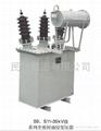 S9,S11-35KV系列油浸式變壓器 2