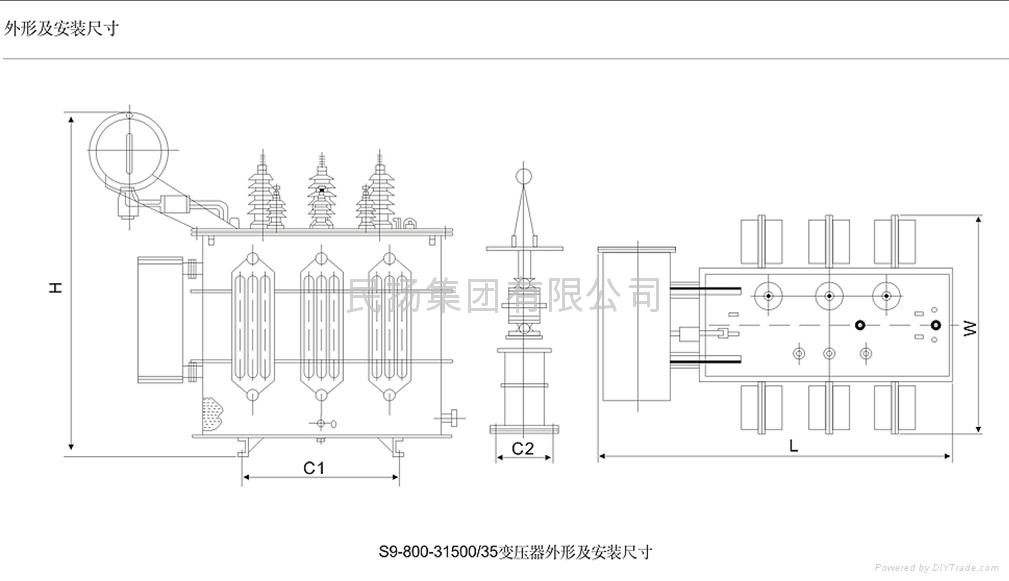 S9,S11-35KV系列油浸式變壓器 4