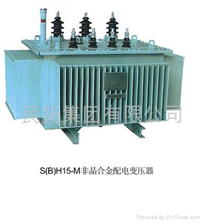 非晶合金油浸式 变压器 1