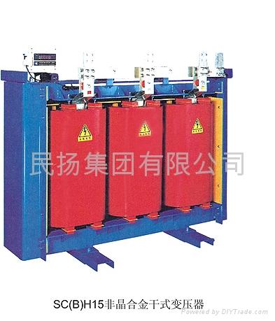 非晶合金干式变压器 1