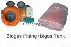 Biogas Tank Family Size