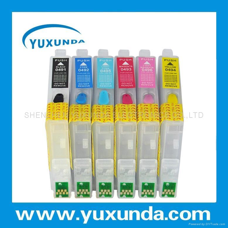 410 RX700 Refillable Inkjet Cartridge - YXD-R1