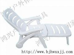 北京塑料躺椅