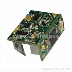 TM2250带解码器条码扫描模组模块引擎