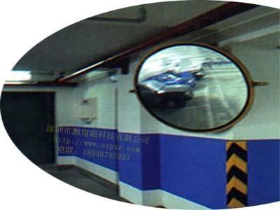 廣角鏡 2