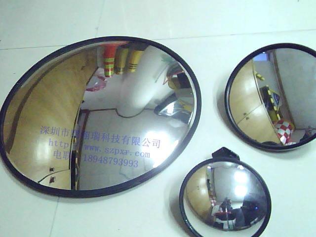 廣角鏡 4