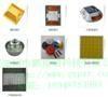 太陽能道釘 1