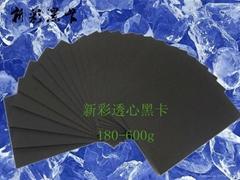 優質A級180-550克(g)透心黑卡紙 廠家直銷 相框相冊