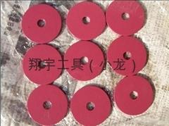 红宝石砂轮片