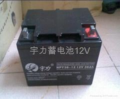 广州宇力达电池