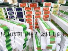 台湾一品研磨膏
