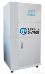 实验室废水处理设备EYR-S-80