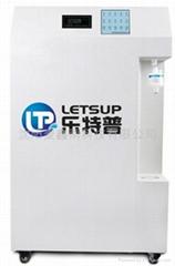 高端試劑級超純水機