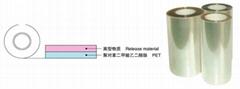 100umPET隔離膜