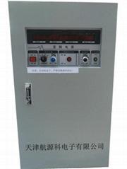 北京大功率變頻電源