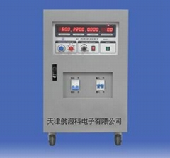 天津單相變頻電源