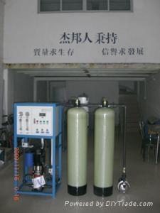 供应东城半导体纯水机供应商 1