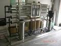 供应厚街工业纯水设备