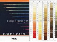 供应最新YKK色卡