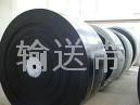 manufacture conveyor belt