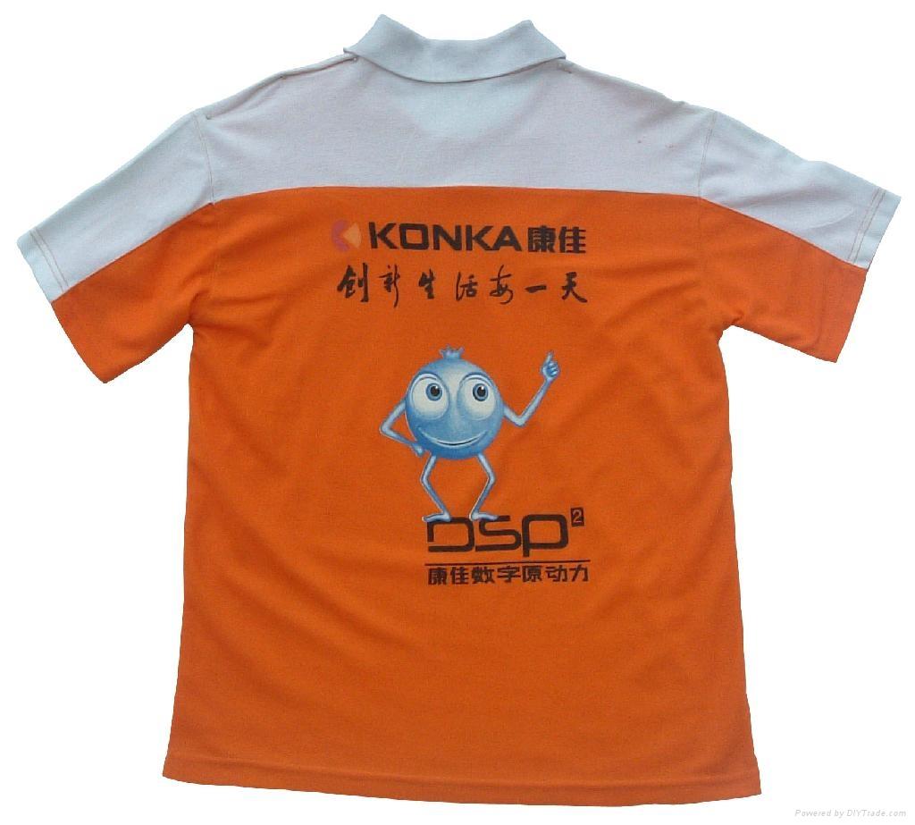 中山廣告衫 1