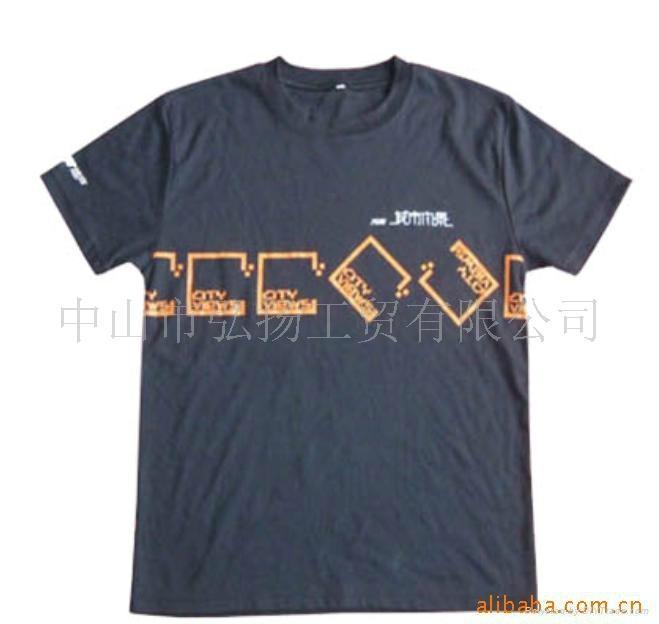 中山廣告衫 3