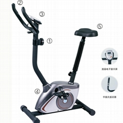 supply Exercise bike