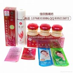台湾精庄金依祈白里透红 红盖配洗面奶