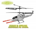 Cobra Helizone RC Combat Fighter 3CH Gyro Helicopter Missile Launcher