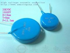 圆片形高压陶瓷电容器