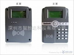 深圳工廠訂餐系統