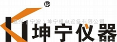 寧波坤寧機電設備有限公司