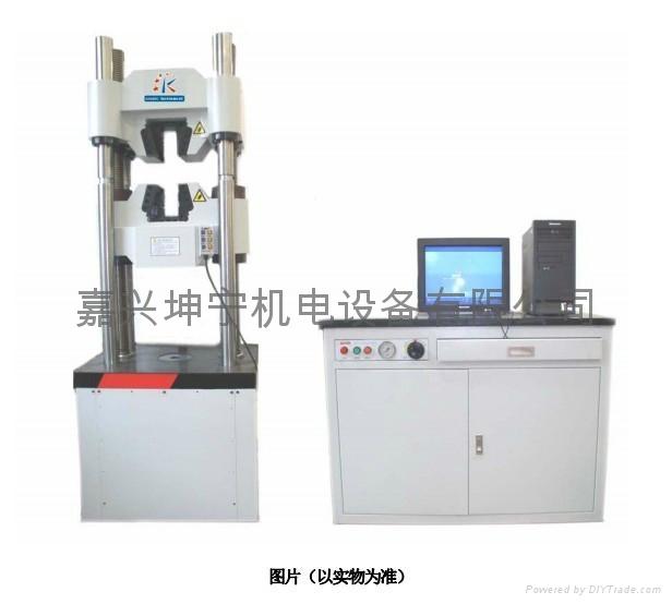 供應嘉興電液伺服液壓  試驗機WAW605B 2