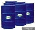 PVC auxiliary ---epoxy fatty acid methyl ester  3