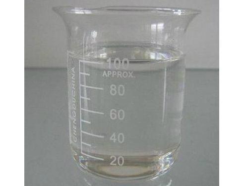 Epoxy fatty acid methyl ester  2