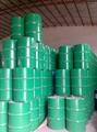 chemical auxiliary ---EFAME epoxy fatty acid methyl ester 2