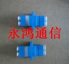 SC型LC光纖適配器