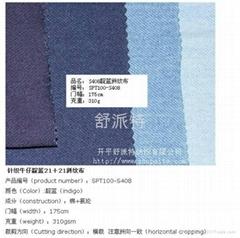 针织牛仔斜纹布